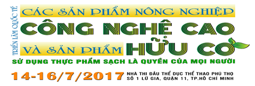 promotional-banner